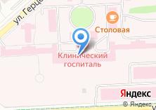 Компания «КВМКГБФ» на карте