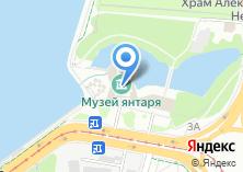 Компания «Калининградский музей янтаря» на карте