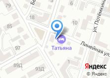 Компания «Вилла Татьяна» на карте