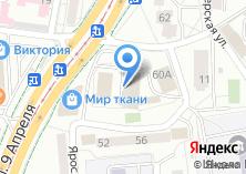 Компания «Следственный отдел по Центральному району г. Калининграда» на карте