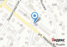 Компания «Детская музыкальная школа им. Э.Т.А. Гофмана» на карте