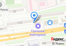 Компания «Грильяж» на карте