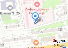Компания «Мастерская по ремонту обуви на ул. 1812 года» на карте
