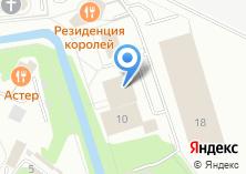 Компания «Резиденции Королей» на карте