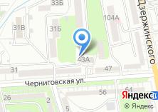 Компания «Прокуратура Московского района г. Калининграда» на карте