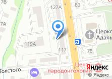 Компания «Горный словарь» на карте