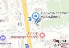Компания «Флекспринт» на карте