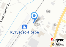 Компания «Кутузово-Новое» на карте