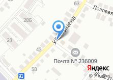 Компания «Денис» на карте