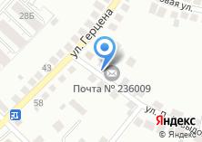 Компания «Почтовое отделение №9» на карте
