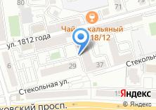 Компания «Янтарный мир» на карте