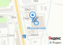 Компания «Деньги на доверии Калининград» на карте
