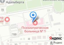 Компания «Областная психиатрическая больница №1» на карте