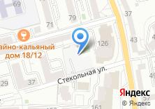 Компания «АЙТЕК-Калининград компания по автоматизации бухгалтерского и управленческого учета» на карте