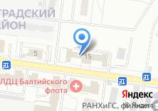 Компания «Калининградский морской проектный институт» на карте