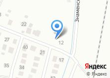Компания «Экспресс-клининг» на карте