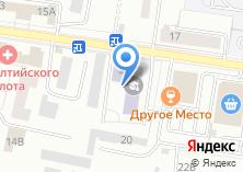 Компания «Калининградский торгово-экономический колледж» на карте