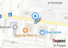 Компания «Рубеж-ВОХР» на карте