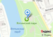 Компания «Строящийся жилой дом по ул. Ялтинская» на карте