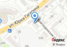 Компания «Менаком плюс» на карте