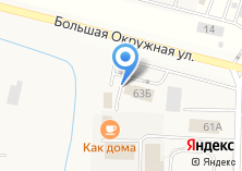 Компания «Динсет» на карте