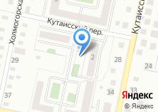 Компания «Строящийся жилой дом по ул. Кутаисский пер» на карте