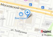 Компания «Ниссан-центр» на карте