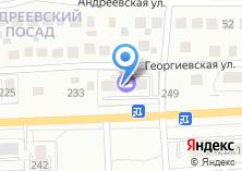 Компания «Алькона» на карте