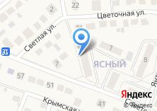 Компания «ЮВК» на карте