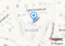 Компания «Массажная spa-студия виола» на карте