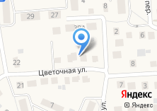 Компания «ВВГ-Бетон» на карте