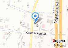 Компания «Служба ветеринарии и государственной ветеринарной инспекции Калининградской области» на карте