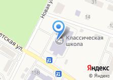 Компания «Гимназия г. Гурьевска» на карте
