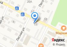Компания «Федеральная служба государственной статистики по Калининградской области» на карте
