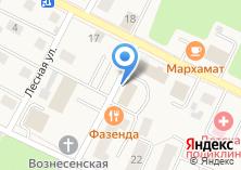 Компания «Межрайонная инспекция Федеральной налоговой службы России №10 по Калининградской области» на карте