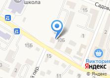 Компания «Киликия» на карте