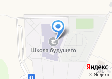 Компания «Школа будущего» на карте