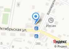 Компания «Любушка» на карте