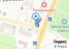 Компания «Магазин цветов на Калининградском шоссе» на карте