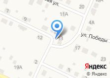 Компания «Администрация Большеисаковского сельского поселения» на карте