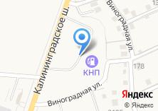 Компания «АЗС Калининграднефтепродукт» на карте