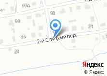 Компания «Орвиетто» на карте