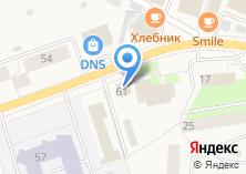 Компания «Магазин спортивных товаров и семян на Железнодорожной» на карте
