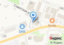 Компания «Бистро на Советской» на карте