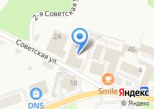 Компания «АРТЕМОША» на карте