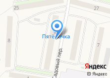 Компания «Итака» на карте