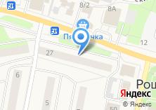 Компания «Русский Фонд Недвижимости» на карте