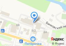 Компания «Магазин кондитерских изделий на Советской (Рощино)» на карте