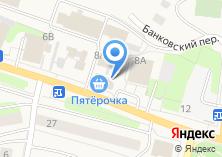 Компания «Стокна» на карте