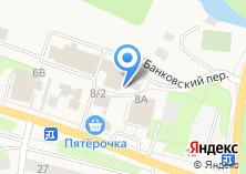 Компания «47rus» на карте